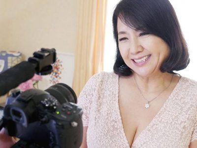 初撮り六十路妻ドキュメント 秋吉慶子